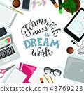 office vector illustration 43769223