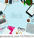 office objects vector 43769224