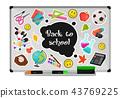 school white board 43769225