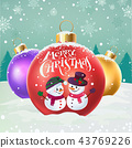 happy snowmen illustration 43769226