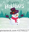 christmas greeting card 43769227