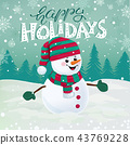 christmas greeting card 43769228