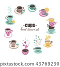 tea cups collection 43769230