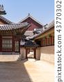 Gyeongbokgung Palace 43770302