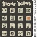 music stone icon set 43770582