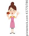 一個年輕成年女性 主婦 家庭主婦 43770786