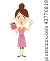 年輕的主婦形象 43770819