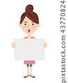 一個年輕成年女性 矢量 白板 43770824