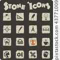 stone, icon, creative 43771009