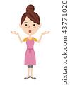 Young housewife image 43771026