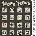 stone, icon, creative 43771282