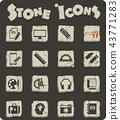 stone, icon, creative 43771283