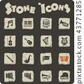 classic instruments stone icon set 43771285