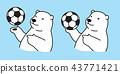 Bear vector polar Bear soccer football cartoon 43771421