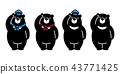 Bear vector polar Bear icon logo hat cap scarf 43771425