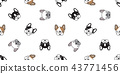 Dog seamless pattern vector french bulldog cartoon 43771456