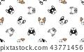 Dog seamless pattern vector french bulldog cartoon 43771456