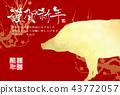 十二生肖 野猪出没的迹象 新年贺卡 43772057