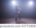 Young love couple dancing social danse kizomba or bachata. 43772868