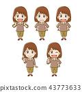 女孩的面部表情設置一個人全身 43773633