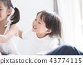 เด็กยิ้ม 43774115