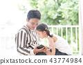 그림책을 읽는 부모와 자식 43774984
