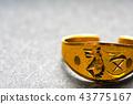 寶石健康的石頭禮品首飾 43775167