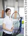 테니스 스쿨 이미지 젊은 여성 43775384
