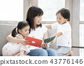 Parents reading picture books 43776146