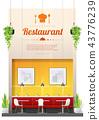Interior background , modern restaurant 43776239