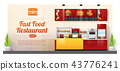 Modern fast food restaurant counter background 43776241