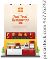 Modern fast food restaurant counter background 43776242