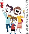三個孩子的快餐 43777239