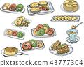 中式點心 甜食 甜點 43777304