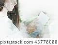 Beautiful woman reading book watercolor painting 43778088