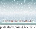 一個多雪的城市的例證 43778617