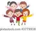 Children 43779938