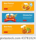 Oktoberfest Beer Festival Banners 43781024