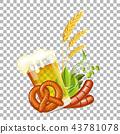 Oktoberfest Beer Festival Poster 43781078