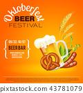 Oktoberfest Beer Festival Poster 43781079