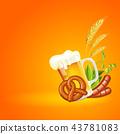 Oktoberfest Beer Festival Poster 43781083