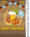 Oktoberfest Beer Festival Poster 43781087