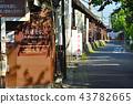 도시 풍경 가마쿠라 기타 카마 쿠라 역 43782665