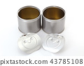 empty can, lid, can 43785108