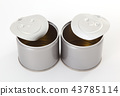 empty can, lid, can 43785114