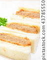 맛있는 멘치 카트 샌드 43785550