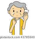 祖母 奶奶 外婆 43785640