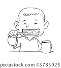 Illustration of a boy make toothbrush 43785925