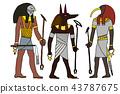 이집트 신 호루스와 아누비스와 토토 43787675