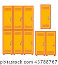 Classic School Locker, Metal Cabinet Icon Vector. Isolated Cartoon Illustration 43788767